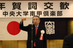 鈴木敏文名誉会長による乾杯の発声